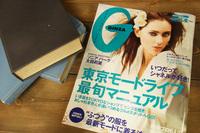 2011.3売GINZA1.jpg