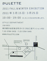 PULETTE2011FW-DM3.jpg