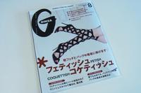 PL-GINZA1.jpg