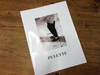 pulette13SSカタログ.JPG